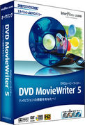 Ulead DVD MovieWriter 5