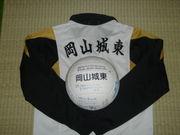 ☆岡山城東高校バレーボール部☆
