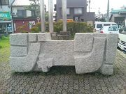 羽咋高校2002年3月卒業。