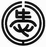 愛工機械科平成3年度卒業生