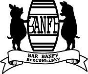 Banff  /国分寺