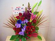 進藤学にお花を贈ろう!!
