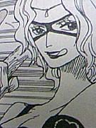 フォクシー海賊団ジーナ姉さん