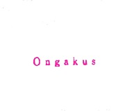 オンガクスongakus