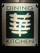 DINING*KITCHEN 華