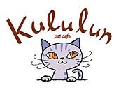 静岡*猫カフェ『kululun』