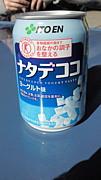ナタデココヨーグルト味
