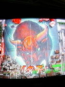 赤団集合!!2003★魚津高校