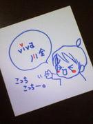 viva☆川全(。・ω・。)♪