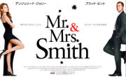 Mr.&.Mrs.Smith