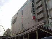 旧蔦谷町田店連合会