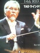 福岡工業大学附属高校吹奏楽団