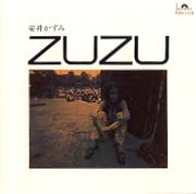 安井かずみ(ZUZU)