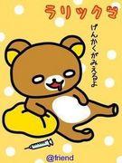 埼玉高校サッカー好き