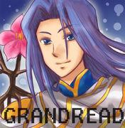 グランドレッド(GRANDREAD)