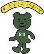 The Rockin' Bears
