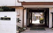 長瀬東小学校 1987年卒