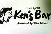 KEN's BAR 〜村長の店〜