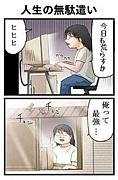 §うぃ〜§