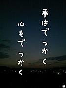 ルシュクル【競走馬】