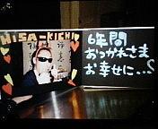 SYMPHONIC@HISAKICHI復活願う会