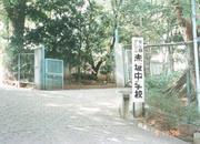 東京都港区立赤坂中学校 BBS