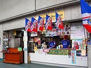 龍麺  ーRyumen shop 521-