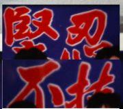 札幌南高校バド部