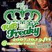 ��R&B Freaky��
