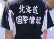 国際情報ソフトテニス部