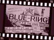 裏BLUE-ЯING