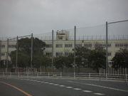 菰田小学校