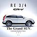 CR-V RE3/4 -The Grand SUV.