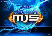 セガNW麻雀MJ5