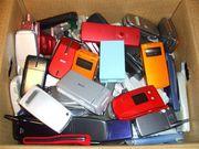 携帯電話 交換コミュニティー