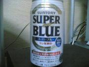 ☆☆SUPER BLUE☆☆