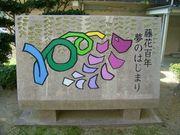 大洲高校2005年卒業生
