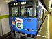 機関車トーマスの京阪電車が好き