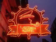 船長酒店(ShanghaiCaptainYH)