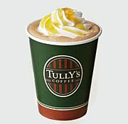 Tully's 天童店