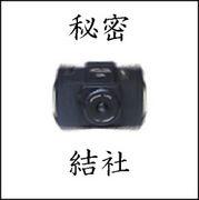 長崎HOLGA & トイカメラ部