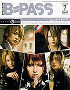 BACKSTAGE PASS★B-PASS★