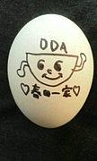 ★DDA☆春田一家★