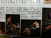 格闘技サークルYSFC