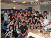 瀬田小学校98年卒業の会