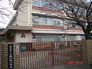 北九州市立小森江西小学校
