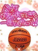 バスケットボール愛好会☆