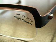 メガネ【眼鏡】同盟