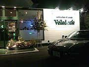 釧路『Veiled cafe』