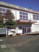 田平北小学校